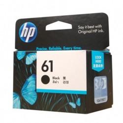 COMPATIBLE HP Q6511X TONER CARTRIDGE HIGH YIELD