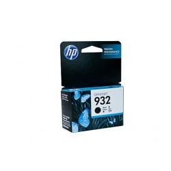 HP C1823DA 23 COLOUR INK CARTRIDGE